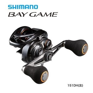 シマノ 18ベイゲーム 151DH レフトハンドル ベイトリール SHIMANO BAY GAME|kt-gigaweb