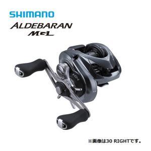 18アルデバラン MGL 30 ライト シマノ ベイトリール ALDEBARAN MGL 30 SHIMANO|kt-gigaweb