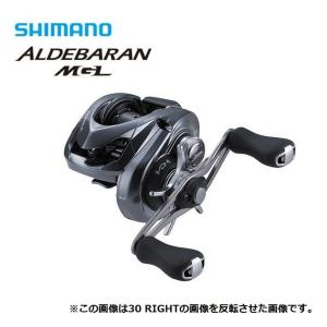 18アルデバラン MGL 31 レフト シマノ ベイトリール ALDEBARAN MGL 31 SHIMANO|kt-gigaweb
