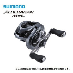 18アルデバラン MGL 31HG レフト シマノ ベイトリール ALDEBARAN MGL 31HG SHIMANO|kt-gigaweb