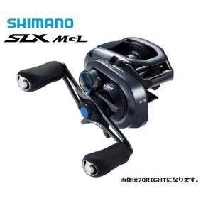 19 SLX MGL 71 HG レフトハンドルモデル ■製品コード:040480 ■ギヤ比:7.2...