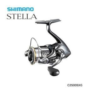19ステラ C2500SXG スピニングリール シマノ STELLA SHIMANO|kt-gigaweb