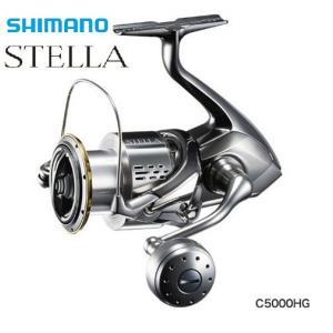 19ステラ C5000HG スピニングリール シマノ STELLA SHIMANO|kt-gigaweb