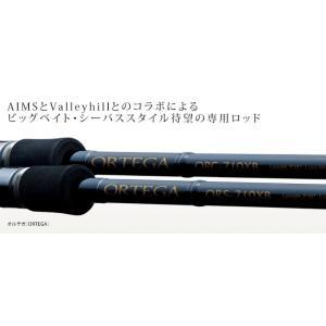 ORTEGA ORC-710XB(オルテガ) / AIMS×Valleyhill(エイムス×バレーヒル)|kt-gigaweb
