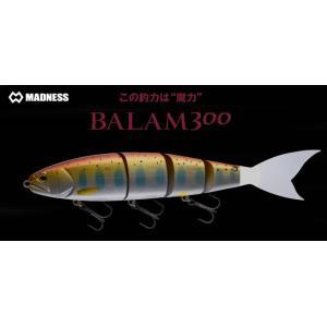 セール マドネス バラム300 ジャイアントベイト ビッグベイト MADNESS BALAM300 ...