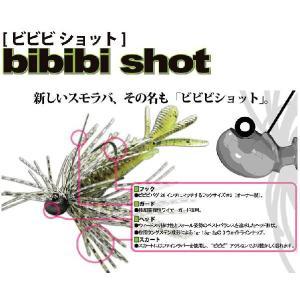 bibibi shot 1.5g (ビビビショット1.5g) / ISSEI(一誠)|kt-gigaweb