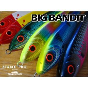 マングローブスタジオ ビッグバンディット Mangrove Studio Big Bandit|kt-gigaweb