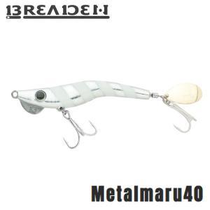 4月限定SALE / ブリーデン メタルマル40 BREADEN metalmaru40|kt-gigaweb