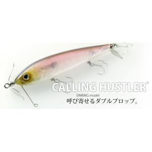 CALLING HUSTLER SINKING model (コーリングハスラー シンキングモデル)  / deps (デプス)|kt-gigaweb