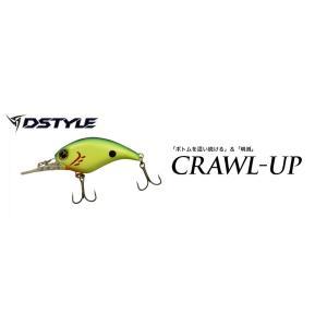 ディスタイル クロールアップ クランクベイト DSTYLE CRAWL-UP kt-gigaweb
