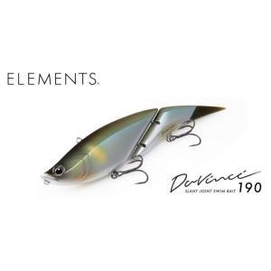エレメンツ ダヴィンチ190 ELEMENTS Davinci 190