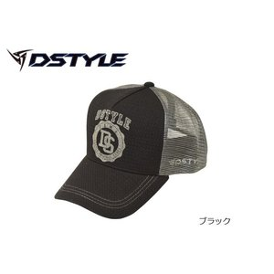 ディスタイル メッシュキャップ 2018モデル DSTYLE|kt-gigaweb