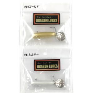 ドラゴンイーモ5.5gシンキング Dragon...の詳細画像1