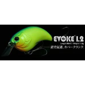 EVOKE1.2 (イヴォーク1.2) / deps (デプス)|kt-gigaweb