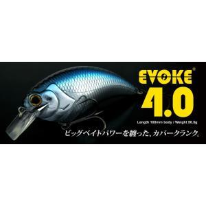 デプス イヴォーク4.0 クランクベイト deps EVOKE4.0