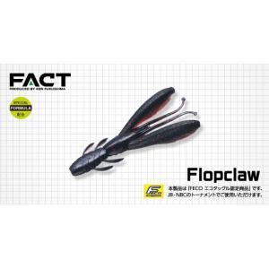 Flopclaw(フラップクロー) / EVERGREEN (エバーグリーン)|kt-gigaweb