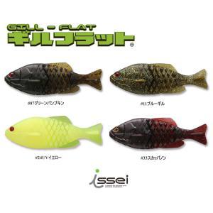 GILL-FLAT(ギルフラット) / ISSEI(一誠)|kt-gigaweb