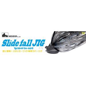 HUスライドフォールジグ3.5g #1/0 ハイドアップ HU Slide Fall Jig HID...