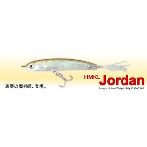 4月限定SALE / ハンクル ジョーダン HMKL Jordan kt-gigaweb