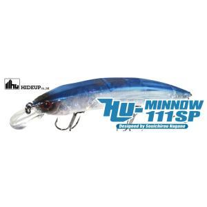 4月限定SALE / ハイドアップ HU-MINNOW 111SP ミノー HIDEUP kt-gigaweb