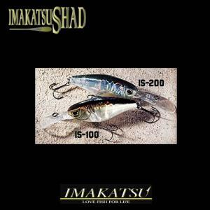 イマカツシャッド IS-200 シェルラミネートプレミアム アバロン / IMAKATSU(イマカツ)