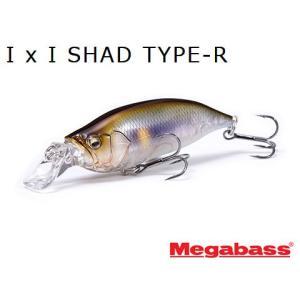 4月限定SALE / メガバス I×I SHAD TYPE-R アイバイアイシャッド Megabass kt-gigaweb