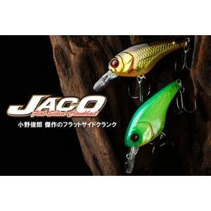 JACO 58SR (ジェイコ58SR) / JACKALL (ジャッカル)