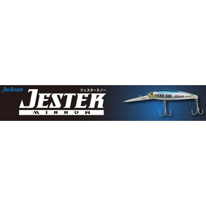 ジャクソン ジェスターミノー78シンキング Jackson JESTER MINOW 78S