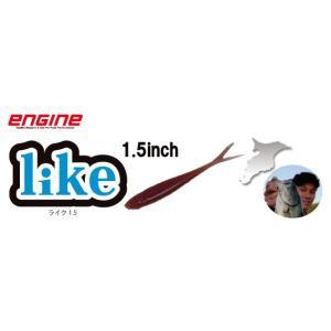 4月限定SALE / エンジン ライク1.5インチ ENGINE like 1.5inch kt-gigaweb
