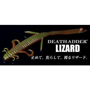 DEATHADDER LIZARD 8 (デスアダー リザード8インチ) / deps (デプス)|kt-gigaweb