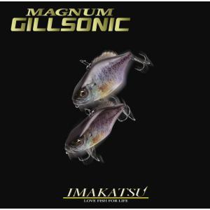 MAGNUM GILLSONIC(マグナムギルソニック) / IMAKATSU(イマカツ)|kt-gigaweb