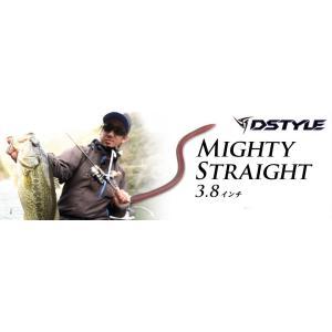 ディスタイル マイティーストレート3.8インチ DSTYLE Mighty Straight 3.8...