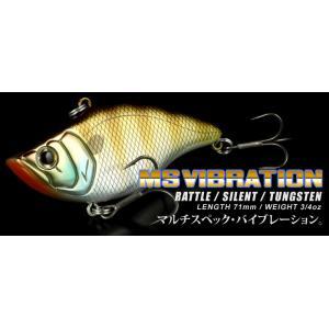 MS VIBRATION RT(MSバイブレーション ラトル)/ deps (デプス)|kt-gigaweb