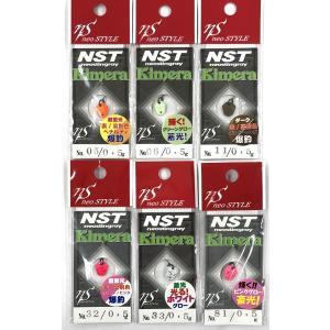 NSTキメラ0.5g NST Kimera 0.5g ネオスタイル EMT neo STYLE|kt-gigaweb