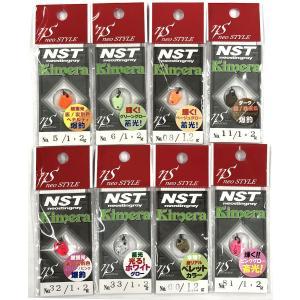 NST Kimera (キメラ) 1.2g / EMT neo STYLE(ネオスタイル)|kt-gigaweb