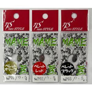 ネオスタイル 豆0.8g スプーン 管釣り neo STYLE NST MAME 0.8g   |kt-gigaweb