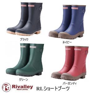 RL ショートブーツ / Rivalley(リバレイ) kt-gigaweb