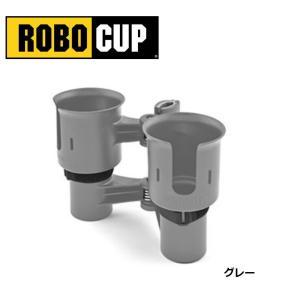 ロボカップ グレー ROBO CUP|kt-gigaweb