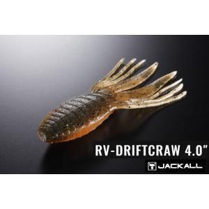 ジャッカル ワーム RVドリフトクロー4インチ JACKALL RV-DRIFTCRAW 4.0inch|kt-gigaweb