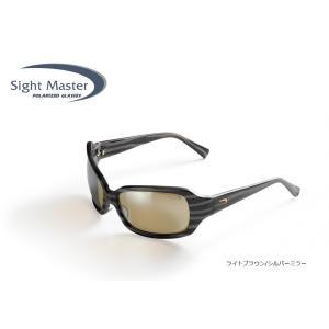 【SALE】Sight Master (サイトマスター) セブンツー ゼブラ(ワイルドアニマルカラー) / TIEMCO(ティムコ)|kt-gigaweb