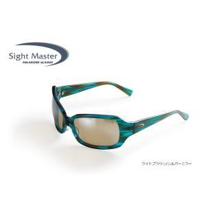 【SALE】Sight Master (サイトマスター) セブンツー ピーコック(ワイルドアニマルカラー) / TIEMCO(ティムコ)|kt-gigaweb