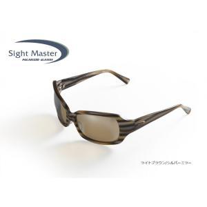 【SALE】Sight Master (サイトマスター) セブンツー タイガー(ワイルドアニマルカラー) / TIEMCO(ティムコ)|kt-gigaweb