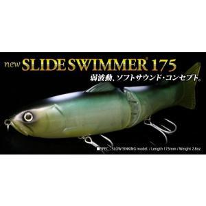 NEW SLIDE SWIMMER 175 (NEWスライドスイマー175)  / deps (デプス)|kt-gigaweb