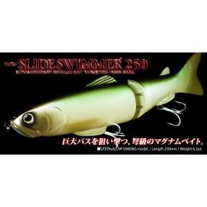 NEW SLIDE SWIMMER 250 (NEWスライドスイマー250)  / deps (デプス)|kt-gigaweb