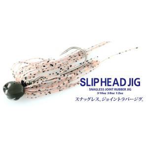 デプス スリップヘッドジグ3/8oz ラバージグ deps SLIP HEAD JIG 3/8oz kt-gigaweb