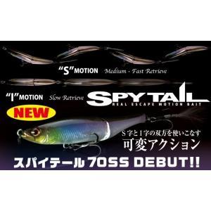 ジャッカル スパイテール 70SS JACKALL SPYTAIL 70SS kt-gigaweb