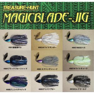 TREASURE-HUNT MAGICBLADE-JIG 1/2oz(トレジャーハント マジックブレイドジグ)/ DREAM EXPRESS LURES (ドリームエクスプレスルアーズ)|kt-gigaweb