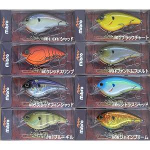 ミブロ 漁師クランク  クランクベイト mibro The Ryoshi Crank|kt-gigaweb