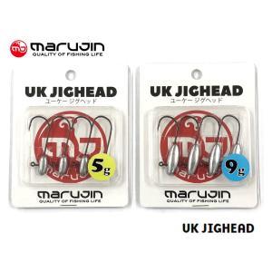 マルジン ユーケー ジグヘッド MARUJIN UK JIGHEAD|kt-gigaweb
