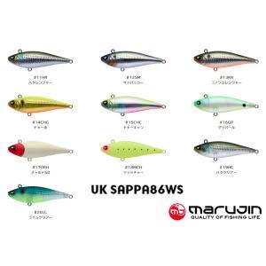マルジン ユーケー サッパ86WS MARUJIN UK SAPPA86WS|kt-gigaweb